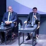 В Москве состоялся Форум по трудоустройству студентов в энергетической сфере