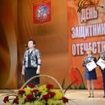 В Красногорске состоялось торжественное мероприятие ко Дню защитника Отечества