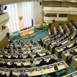 Молодые законотворцы представили свои инициативы в Совете Федерации
