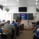 В Кадомском районе предварительное голосование пройдет по второй модели