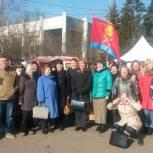 Екатерина Рыбальченко: Крым — с нами, и это теперь навсегда!