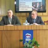 Глава администрации Кадомского района выступил с отчетом