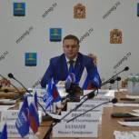 Солнечногорские единороссы сформировали оргкомитет по проведению предварительного голосования 21 мая