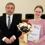 В Мытищах Максим Сураев поздравил работников культуры