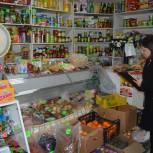 «Народный контроль»  проверил магазины села Александров Гай