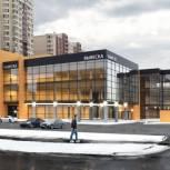Завершено проектирование спорткомплекса с ледовой ареной и бассейном в Реутове