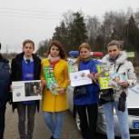 Молодогвардейцы Красноармейска приняли участие в оперативно-профилактическом мероприятии «Детское автокресло»