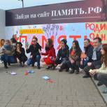 """Всероссийскому проекту """"Память.рф"""" дали официальный старт"""