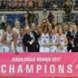 Курское «Динамо» стало лучшим женским клубом Европы