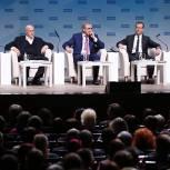 В Омске закончил работу форум «Единой России» «Культура — национальный приоритет»