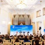 Дискуссионные площадки форума «Единой России» завершили свою работу