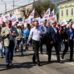 Рязанские партийцы встретили Первомай