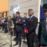 В Рязани открыли памятную доску в честь прославленной летчицы Зои Акимовой