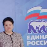 Елена Митина: Важно повысить уровень жизни пенсионеров