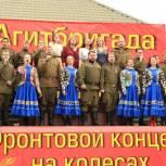 Сторонники партии проехали по Одинцовскому району с концертами «фронтовых агитбригад»