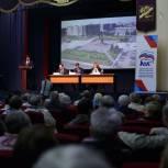 В Орехово-Зуеве прошёл круглый стол по программе губернатора «Мой подъезд»