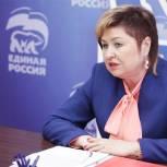 Тамара Максимчук назначена руководителем Региональной общественной приемной