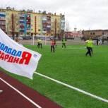 Молодогвардейцы открыли летний спортивный сезон в Хасынском городском округе