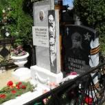 В Никуличах на могиле воина Великой Отечественной войны установили памятник