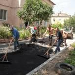 В Рязанской области отремонтируют 304 дворовых территории