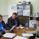 В Сараевском районе утвердили график встреч участников предварительного голосования
