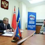 Максим Сураев в рамках региональной недели провел прием граждан в Реутове