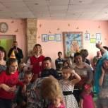 Проект «России важен каждый ребенок» подарил праздник для особых детей