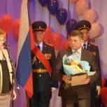 В канун Дня России в Рыбновском районе прошло торжественное собрание
