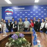 В Рязани юным гражданам вручили паспорта