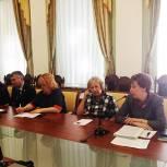 Депутаты-единороссы высказали свои предложения министру образования Ольге Щетинкиной
