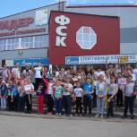 Единороссы Касимова и Касимовского района организовали для детей спортивные праздники