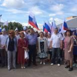 В Мытищах отметили День России