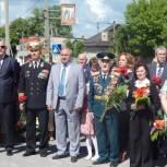 В Скопине состоялись праздничные мероприятия