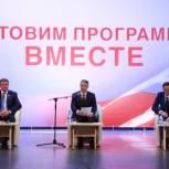 Кандидат от «Единой России» назвал здравоохранение одним из приоритетов социальной политики