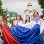 Яркими флэшмобами и фестивалем силового экстрима отметили День России в Реутове