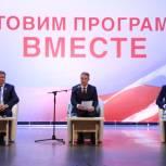 Николай Любимов избран кандидатом от партии «Единая Россия»