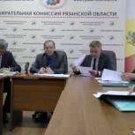 В Рязанской области началась избирательная кампания по выборам губернатора