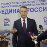 Рязанская «Единая Россия» не запрещает своим депутатам подписываться в пользу других кандидатов