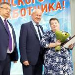 Химкинские единороссы наградили благодарственными письмами и грамотами лучших медработников