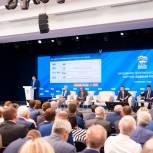 Представители Республики Коми приняли участие в заседании Генсовета «Единой России»