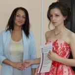 Скопинским медалистам вручили благодарственные письма от «Единой России»