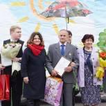 Рязанцев объединил фестиваль семейных традиций