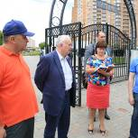В Долгопрудном прошло выездное совещание в парке на ул. Молодежная