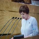 Ирина Евтушенко доложила позицию Комитета по международном делам