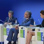 Лучшие практики по благоустройству обсудили на площадке «Благоустройство малых городов» Форума ЕР