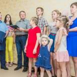 Ключи от новой квартиры вручили многодетной семье Харченко из Голицыно