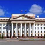 Новую модель оценки экономической активности муниципалитетов внедряют в регионе