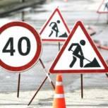Жителей города Стрежевого и Тегульдетского района просят оценить ремонт дорог
