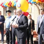 В Электростали состоялось официальное открытие центра единой диспетчерской службы