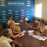 Жители Заводского района получили бесплатные юридические консультации